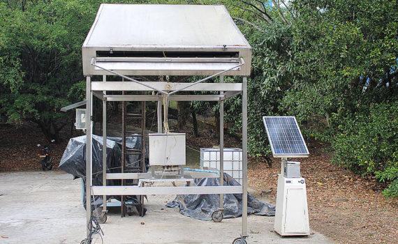 Máquina colombiana que genera hielo con energía termodinámica solar.